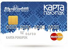 Картинки по запросу белгазпромбанк карта покупок